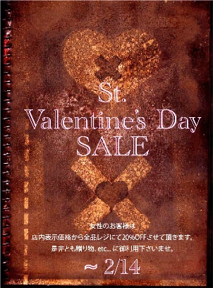 St.Valentine's Day SALE